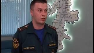 Спасатели предупредили о мощном ветре. На Южном Урале объявлено штормовое предупреждение