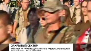 В Крыму начал вещание первый телеканал «Миллет»