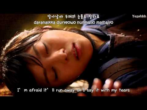XIA Junsu  I Love You 사랑합니다 MV Empress Ki OSTENGSUB + Romanization + Hangul