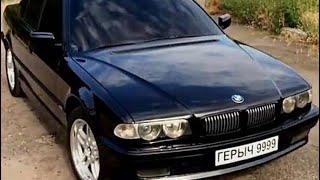BMW 7  e38. Хороший «БУМЕР» был.
