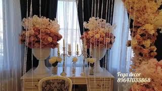 Оформление комнаты невесты.Москва и М.О 89647033868
