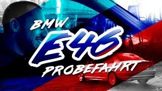 HOW DEEP? // BMW 330ci E46 - PROBEFAHRT