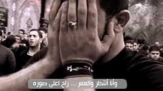 موال بس زيارة أحمد صديق لسان حال المحروم