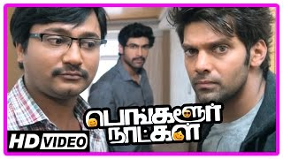 Bangalore Naatkal Tamil Movie | Arya & Bobby Simha Special Scenes | Sri Divya | Rana | Samantha
