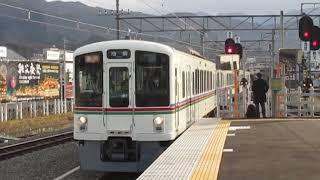 【三峰口始発】西武4000系「急行池袋行」西武秩父駅到着!
