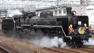 JR西日本] SLやまぐち号 2020年 ファーストラン 新山口駅 にて