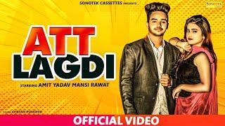 att-lagdi---new-punjabi-songs-2019