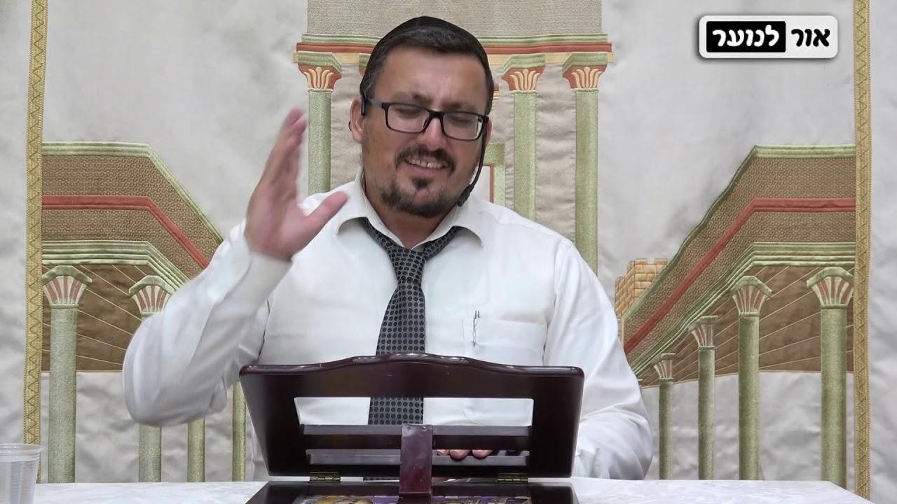 יהודי לא מצער יהודי ! הטיפ הטוב ביותר ליום הדין | הרב רביד נגר