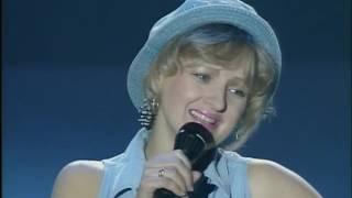 Светлана Лазарева Мама утренняя звезда 1996 год