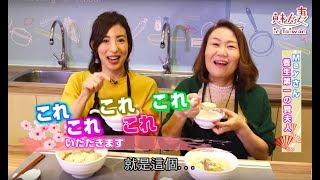 《魅力妻 in Taiwan》第13集_和老公一起養生的魅力妻May 大久保麻梨子 動画 27