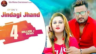 JINDAGI JHAND | New Haryanvi Song 2019 | Manjeet Panchal feat. NS Mahi | Kala Niketan