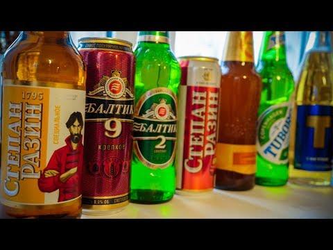 Вкусовщина(18+): Студенческое пиво