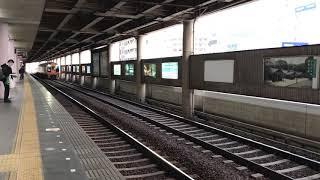 【大阪線10両特急】602レAT51+NS47+AL17