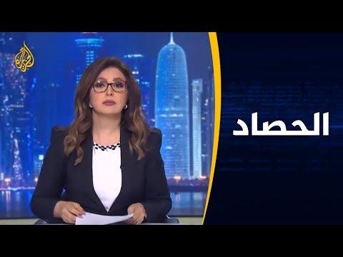 الحصاد- السودان.. إضراب رغم الترهيب
