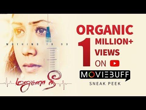 Manusana Nee - Moviebuff Sneak Peek 02 |...