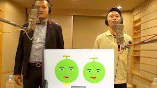 ムビコレのチャンネル登録はこちら▷▷http://goo.gl/ruQ5N7 茨城県鉾田市...