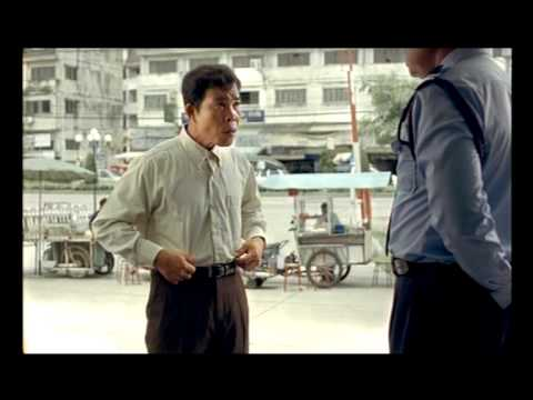 เมืองไทยประกันชีวิต - ยาม