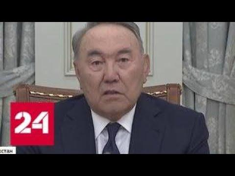 Последний из советских лидеров: Назарбаев подал в отставку на пике популярности - Россия 24