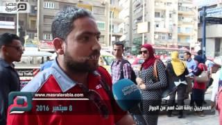 مصر العربية | المصريين :باقة النت اهم من الجواز