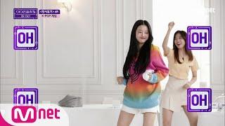 [ENG] [IZ*ONE CHU/1회] 댄스로 하나되는…