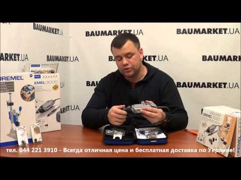 Хит-продаж!  Бормашина DREMEL 3000-15 Series по наилучшей цене ;)