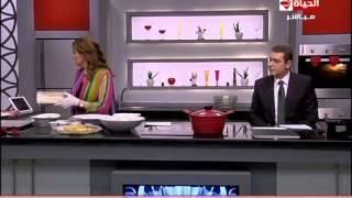 برنامج المطبخ – الشيف آية حسنى – حلقة الاحد 15-6-2014 – Al-matbkh