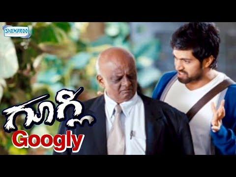 Yash Meets Principal   Googly Kannada Movie Scenes   Googly Comedy Scenes   Yash    Kruthi Karabanda