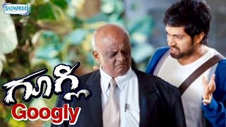 Yash Meets Principal | Googly Kannada Movie Scenes | Googly Comedy Scenes | Yash | Kruthi Karabanda