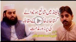 Shabbir Ahmad Siddiqui interview Beenden Blasphemische Karikatur Co