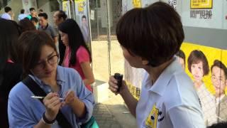 18JUL2015 啟晴邨派飲料-朱慧珊訪問