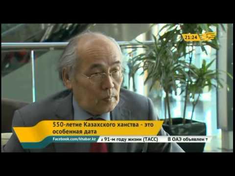 Казахстан готовится отпраздновать 550-летие Казахского ханства