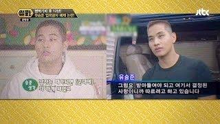 """허지웅 """"유승준 입국 허용해도 국내 활동 할 수 없을 것이다"""" 썰전 46회"""