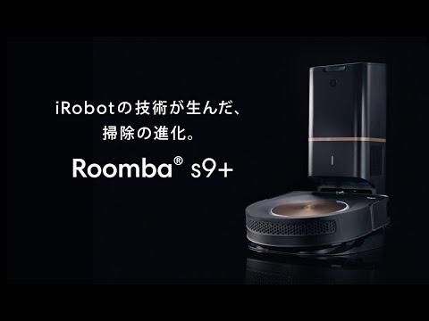 irobot-roomba®-s9+-開発者インタビュー-[30s-version]