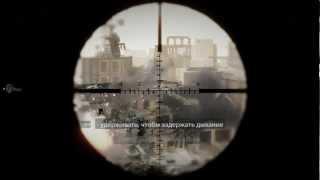 Medal of Honor Warfighter - Episode Sniper. Медаль за отвагу, снайпер.