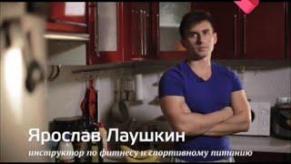 Москва 24. Правильное качественное питание залог здоровья.