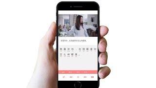 광고로 배우는 중국어 APP 어플 (광배중   Andorid & iOS)