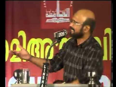 ദഅവ 2013 സമാപന സമ്മേളനം ഭാഗം 2   | സ്വലാഹ് നഗർ എടവണ്ണ