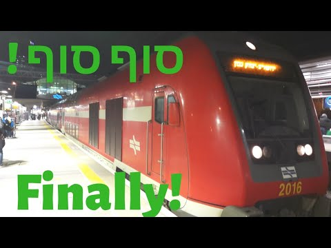 Tel Aviv  To Jerusalem High Speed Railway Opens To Public -Most Convenient Way Of Travelling.