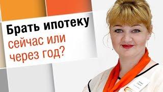 видео Рефинансирование ипотеки в Москве 2019