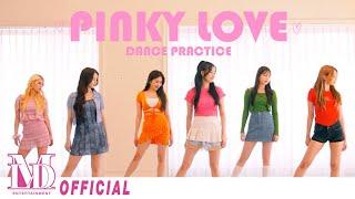 """모모랜드(MOMOLAND) """"PINKY LOVE"""" Dance Practice"""