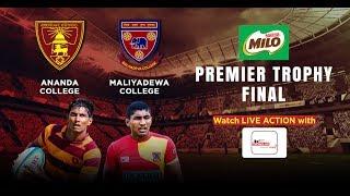 Ananda vs Maliyadewa – Milo Premier