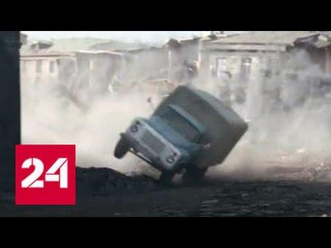 Российско-армянский фильм