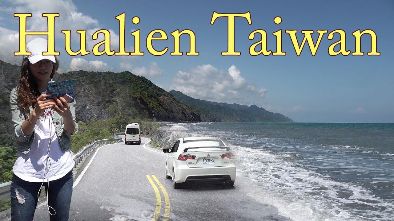 Hualien - A Hidden Gem of Taiwan
