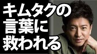 小林 幸子 モニタリング