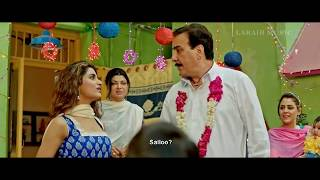 Try not to Laugh, Pakistani Comedy movie Clip