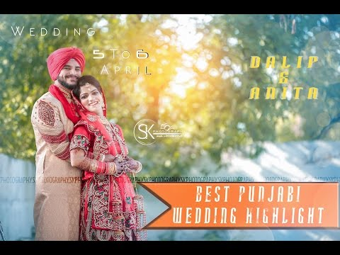 Best Indian Wedding Highlight 2017 - Dalip & Anita - Tanda -Punjab - Sk Photography - Pathankot