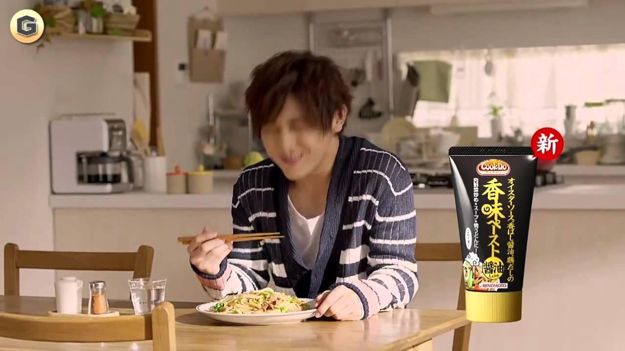 CM 味の素 香味ペースト「中華肉うどん」山田涼介 - YouTube