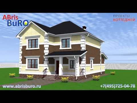 Топ-7 двухэтажные дома и коттеджи