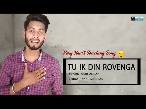 Tu Ik Din Rovenga | Guri Othian | Kaku Mehnian | Latest Punjabi Song 2019