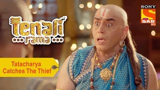 Your Favorite Character | Tatacharya Catches The Thief | Tenali Rama